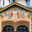Fragment of ornament of facade of old chapel - Stock Photo