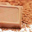 Stock Photo: Chocolate block on chocolate crumb
