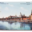 Moscow kremlin a kind from quay - a photo on a card of 1909 — Stock Photo