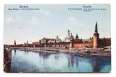 московский кремль вид от набережной - фото на карте 1909 — Стоковое фото