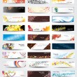 Set elegance and universal banners. Vector. — 图库矢量图片