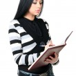 The business woman with documents — Stock Photo #4311070