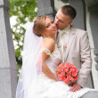 Groom and bride — Stock Photo #5275146