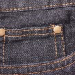 Denim pocket — Stock Photo #4144629