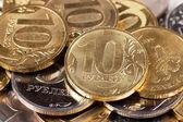 A heap of coins — Stock Photo
