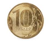 Makro visa av mynt — Stockfoto