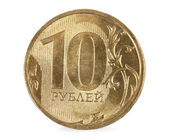 Visão macro da moeda — Foto Stock