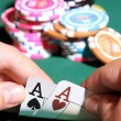 Stock Photo: Pair of aces in poker game