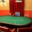 Table for poker — Stock Photo