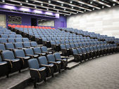 Lecture Theater — Stock Photo