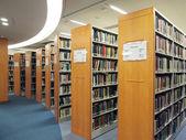 University library — Stock Photo