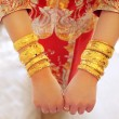 Stock Photo: Golden wedding bangles