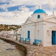 Church on the island of Mykonos near the pier. Greece. — Stock Photo