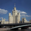 Stalin high-rise building in Moscow, Russia. — Stock Photo