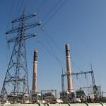 Powerplant — Stock Photo #4050941