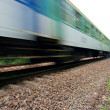 Train — Stock Photo