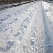 Snowy track — Stock Photo