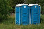 Toilet — Stock Photo