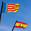 Spain flag - Stock Photo