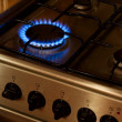 gas stove — Stock Photo