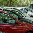 Cars parking — Stock Photo #5334921
