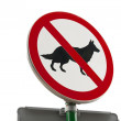 Royalty-Free Stock Photo: Dog sign