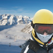 Skier in helmet — Stock Photo