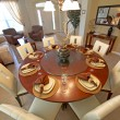 Dining Room — Stock Photo #4671915