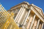 Fasada pałacu i złotej bramy w Wersalu — Zdjęcie stockowe