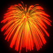 Orange fireworks explosions — Stock Photo