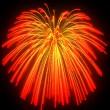 Orange fireworks explosions — Stock Photo