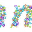 Sweet candy font M N O letters — Stock Photo