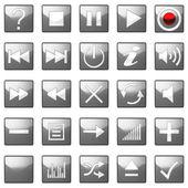Square grey Control panel icons set — Stock Photo