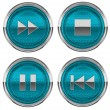 Stock Photo: Round Blue Control icons set isolated