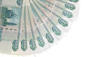 Money of Russia: 1000 roubles banknotes — Stock Photo