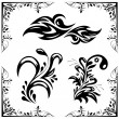 Royalty-Free Stock Vector Image: Vector set of patterns and ornaments