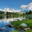 Arpy lake, Aosta Valley - Stock Photo
