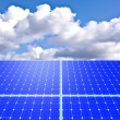 Solar panels — Stock Photo #4909903