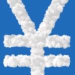 Yen Symbol — Stock Photo #5265512