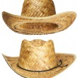 Yellow wicker straw hat — Stock Photo #4350107