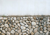 Half of wall — Stock Photo