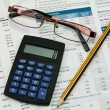 Business and finance — Stock Photo #3975892