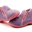 Warm baby shoes — Stock Photo