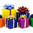 Colorful gifts boxes — Stock Photo