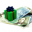 Stock Photo: Gift box on money pile