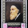 Postage stamp with Titian self-portrait - Stock Photo