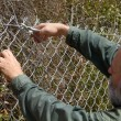 Building Fence — Stock Photo