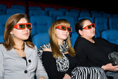 Viewers of 3D movie theater — Stock Photo