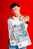 Big money — Stock Photo