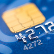 Stock Photo: Bank card, macro